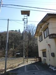 0113ushiozawa3.JPG