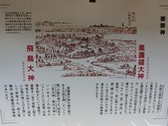 151015susanoo12.JPG