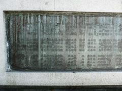 151015torigoe34.JPG