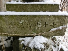 151229sakuragaoka18.JPG