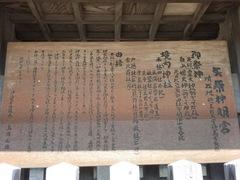 2011.11.02.yabara.2.JPG