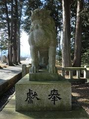 2012.01.13.hiyoshi16.JPG