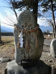 2012.01.13.hiyoshi6.JPG