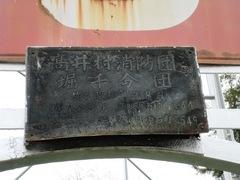 2012.04.30.horinouchi6.JPG