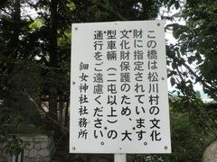2012.07.27.uzume3.JPG