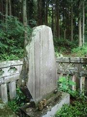 2012.08.14.haguro14.JPG