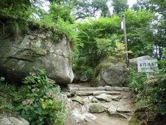 2012.08.14.ishitsutsukowake10.JPG