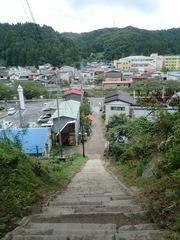 2012.08.14.ishitsutsukowake8.JPG