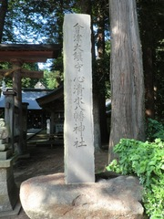 2012.08.15.kokoroshimizu4.JPG