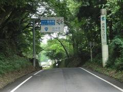 2012.08.19.sakaino1.JPG