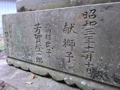 2012.08.20.mimori-tsutsukowake6.JPG