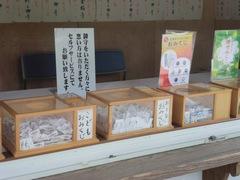 2012.08.20.nanko2.JPG