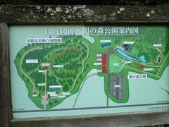 2012.08.20.shirakawa1.JPG