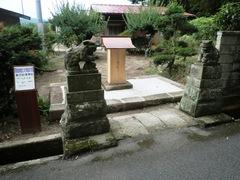 2012.08.21.kashima-dai14.JPG