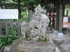 2012.08.22.okumiya7.JPG