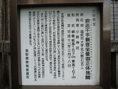 2012.09.15.ono5.JPG