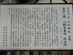2012.09.15.ono6.JPG
