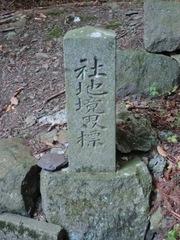 2012.09.15.yahiko18.JPG