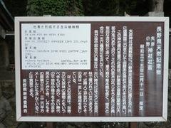 2012.09.15.yahiko5.JPG