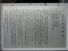 2012.09.15.yahiko6.JPG