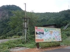2012.09.21.himekawa1.JPG