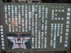 2012.09.22.nagaoka5.JPG