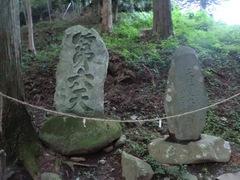 2012.09.22.nagaoka6.JPG