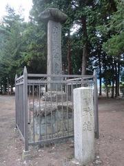 2012.10.01.hosogaya16.JPG