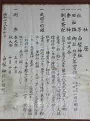 2012.10.04.shirahige15.JPG