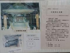 2012.10.04.shirahige16.JPG
