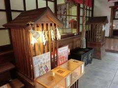 2012.10.07.minatoinari18.JPG