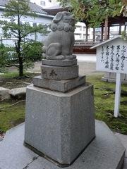 2012.10.07.minatoinari3.JPG