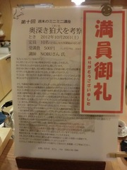 2012.10.15.3.JPG