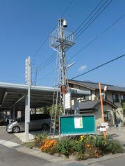 2012.10.16.hatsukarieki1.JPG