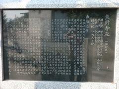 2012.10.16.kokubokumano2.JPG