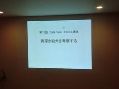 2012.10.22.1.JPG