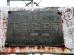20120430miyaseki4.JPG