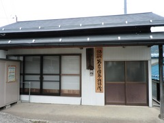 20120430miyaseki6.JPG
