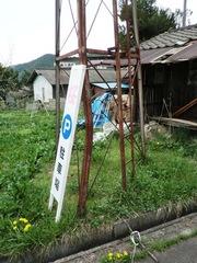 20120430nakahira3.JPG