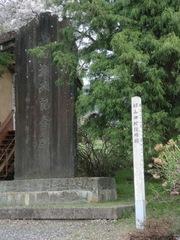 20120430nakahira4.JPG