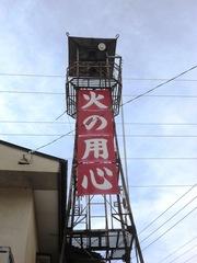2013.01.06.koyokokawaguchi2.JPG