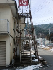 2013.01.06.koyokokawaguchi3.JPG