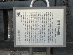 2013.01.06.miwajinja10.JPG