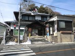 2013.01.06.onosimomachi6.JPG