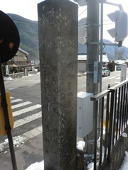 2013.01.06.onosimomachi7.JPG