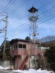 2013.01.06.simoamesawa1.JPG