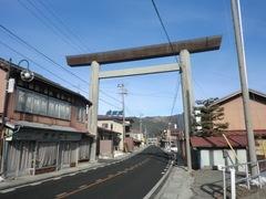 2013.01.06.yahiko2.JPG