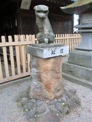 2013.01.14.arei12.JPG