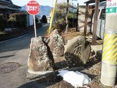 2013.01.17.mishimayama1.JPG