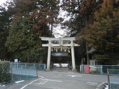 2013.02.15.goshamiya2.JPG